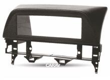Переходная рамка для установки автомагнитолы CARAV 11-121: 1 DIN / 182 x 53 mm / MAZDA (6), Atenza 2002-2007