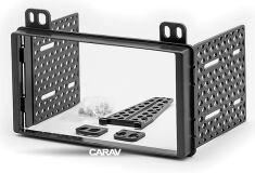 Переходная рамка для установки автомагнитолы CARAV 11-534: 2 DIN / 173 x 98 mm / 173 x 98 mm / 178 x 102 mm / FORD / LINCOLN/ MERCURY / MAZDA