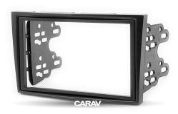 Переходная рамка для установки автомагнитолы CARAV 11-028: 2 DIN / 173 x 98 mm / 178 x 102 mm / OPEL Astra (H) 2004-2010; Antara, Corsa (D) 2006-2015; Zafira (B) 2005-2012 / DAEWOO Winstorm 2008-2011 / GMC Terrain 2008-2010