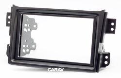 Переходная рамка для установки автомагнитолы CARAV 11-131: 2 DIN / 173 x 98 mm / 178 x 102 mm / OPEL Agila 2008-2014 / SUZUKI Splash, Ritz 2008-2012