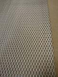 Алюминиевая сетка Ромб (100х25см, ячейка 10х5мм) серебристая