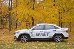 Cross-комплект RALLY SPRINT для LADA VESTA SW и Sedan с 2016 г.в.