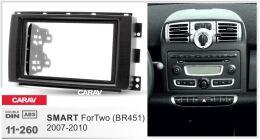 Переходная рамка для установки автомагнитолы CARAV 11-260: 2 DIN / 173 x 98 mm / 178 x 102 mm / SMART ForTwo (BR451) 2007-2010