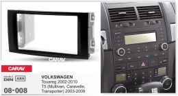 Переходная рамка для установки автомагнитолы CARAV 08-008: 2 DIN / 173 x 98 mm / 178 x 102 mm Volkswagen Touareg 2002-2010, T5 (Multivan, Caravella, Transporter) 2003-2009