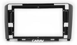 "Переходная рамка для установки автомагнитолы CARAV 22-381: 9"" / 230:220 x 130 mm / GREAT WALL Hover H6 2013+ / HAVAL H6 Classic 2013+"