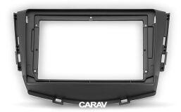 """Переходная рамка для установки автомагнитолы CARAV 22-454: 9"""" / 230:220 x 130 mm / LIFAN X60 2011-2017"""