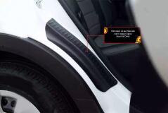 Накладки на внутренние части задних арок Hyundai Creta I 2016-2019, рестайлинг 2020-
