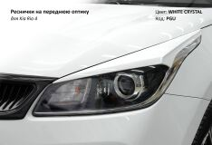 Накладки на переднюю оптику (реснички) Kia Rio 4 2017+ в стиле Sport Line