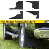 Брызговики Nissan Navara 2005-2010