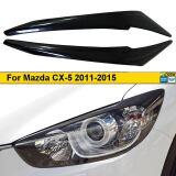 Накладки на передние фары (реснички) Mazda CX-5 2011-2015
