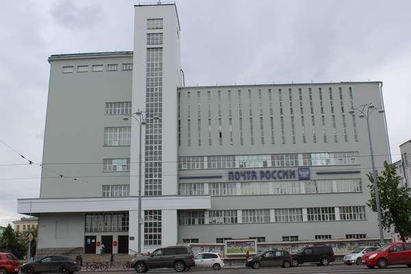 проспект Ленина, 39, Екатеринбург, Россия