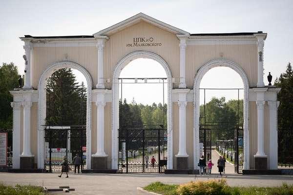 ул. Мичурина, 230, Екатеринбург, Россия