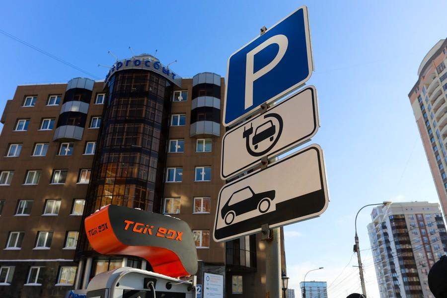фото Электромобили в Новосибирске 22