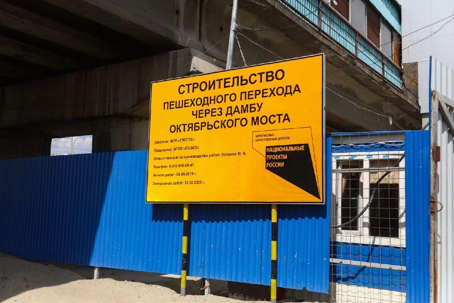 Фото Швейцарские эскалаторы установят на станции метро «Спортивная» в Новосибирске 5