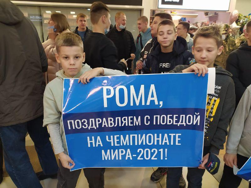 Фото Чемпион в кубе: Роман Власов прилетел в Новосибирск 9