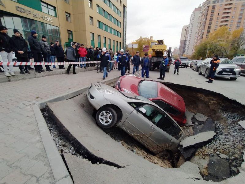 Фото Полный провал 9