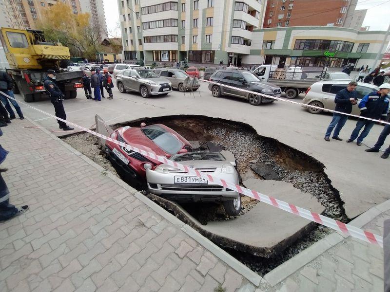 Фото Полный провал 21