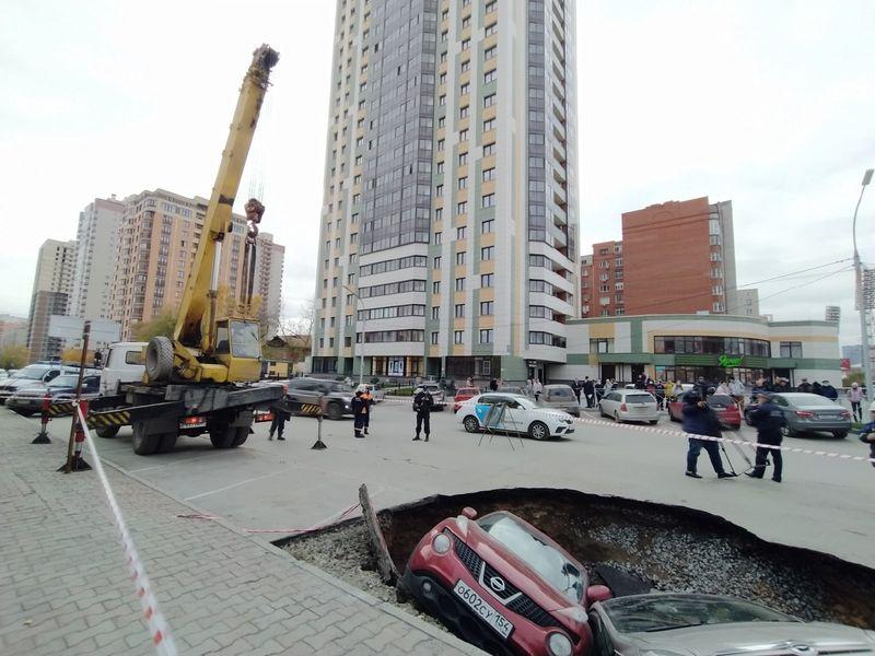 Фото Полный провал 44