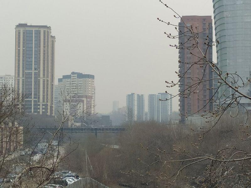 фото Дышим дымом 2