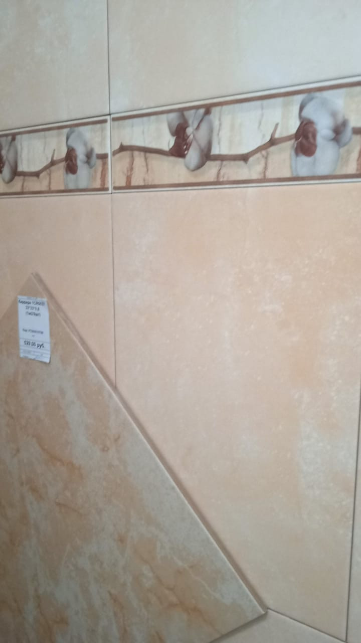 Фото №1 Ремонт ванной