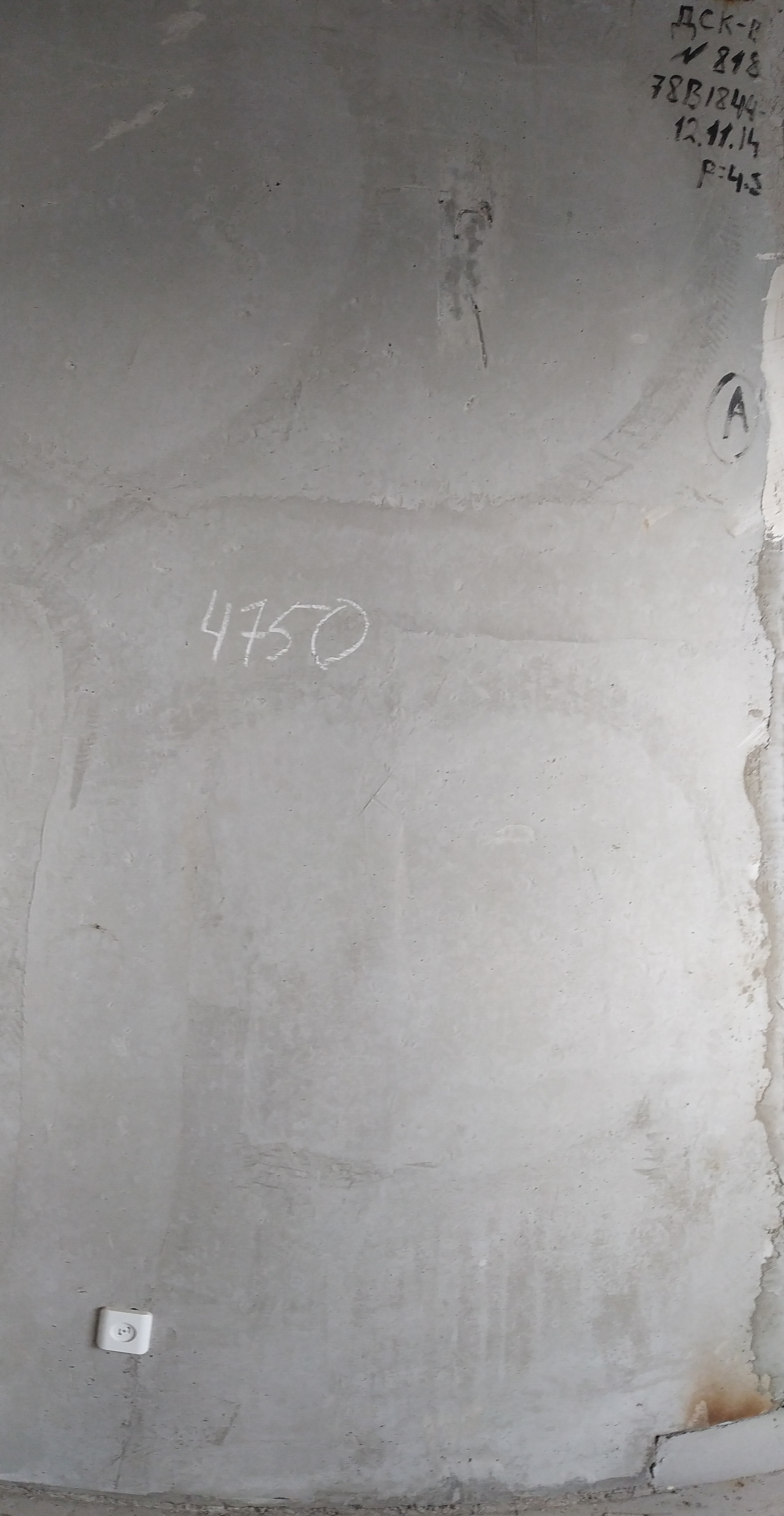 Фото №1 Шпаклевание стен