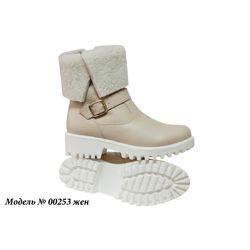 00253 жен зима