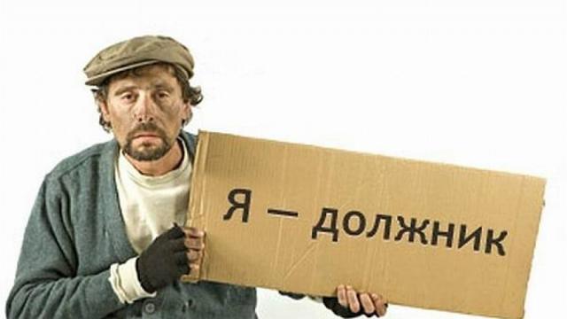 фото sudpristavhelp.ru