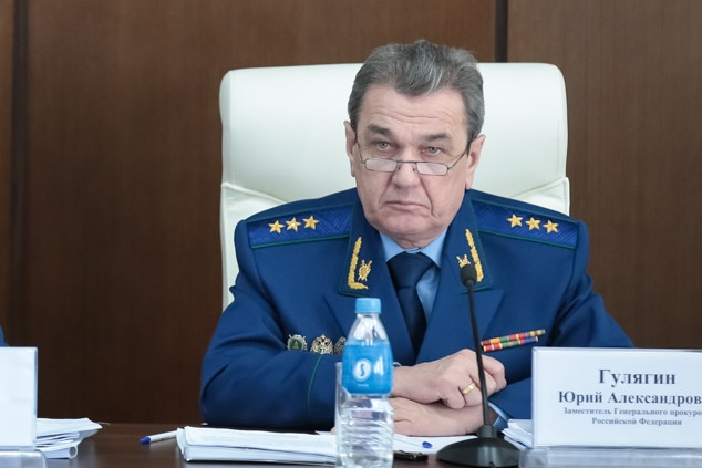 Заместитель генерального прокурора РФ Юрий Гулягин