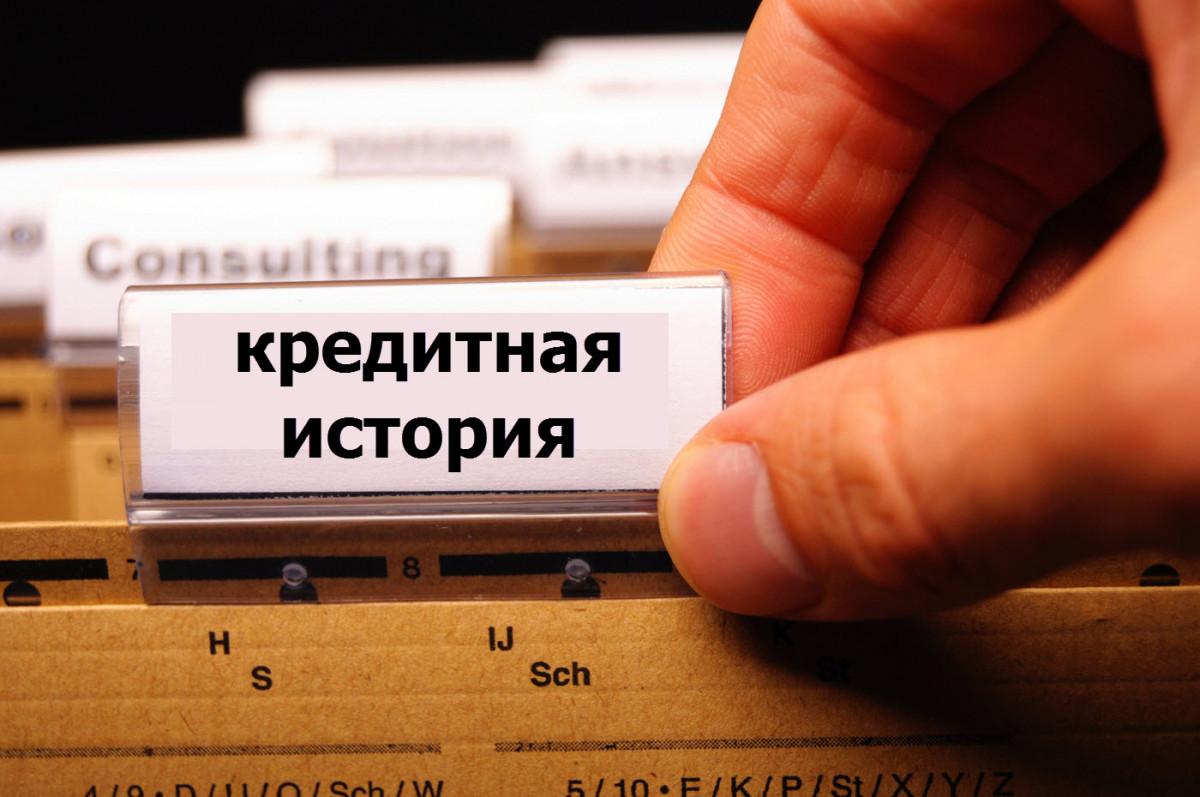 фото Сравни.ру