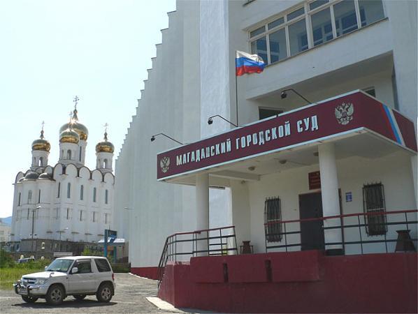 фото wikimapia.ru