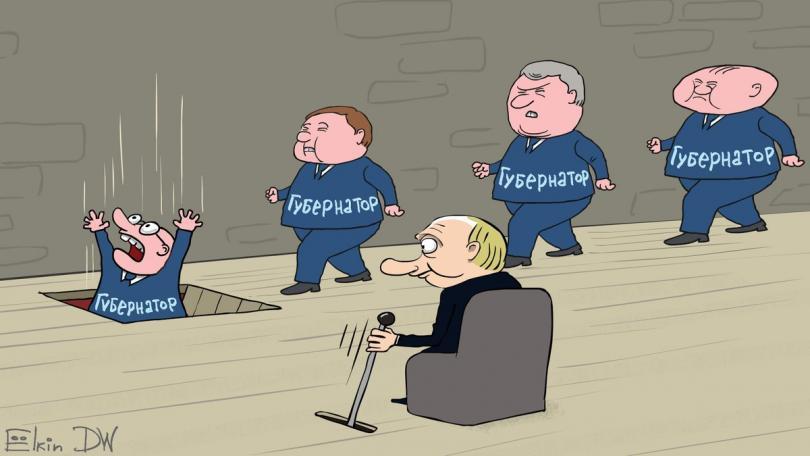 Карикатура Дмитрий Елкин