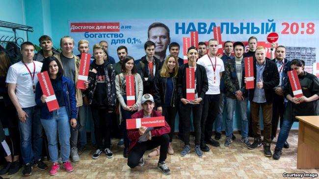 Открытие штаба Навального в Магадане фото sibreal.org