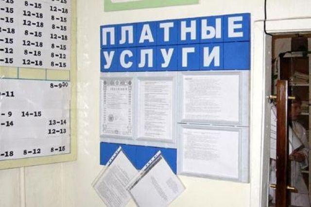фото http://www.aif.by