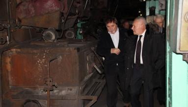 фото https://www.49gov.ru