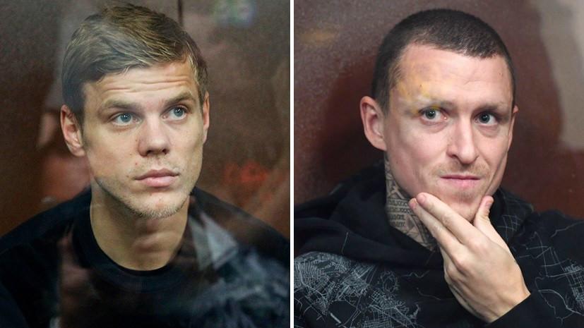 Суд освободил Кокорина и Мамаева по УДО. Их дальнейшая ...