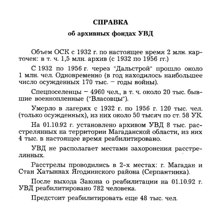 5-b961d212b80d.png