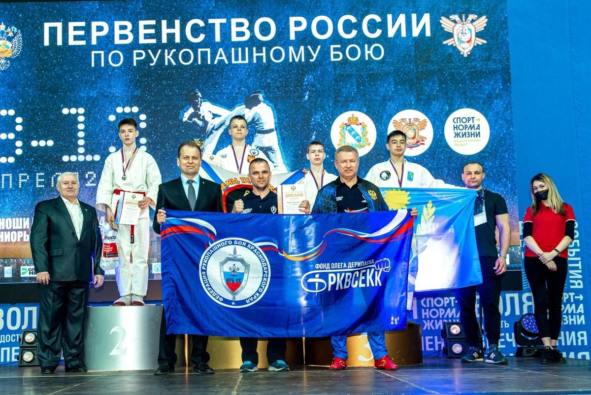 Рукопашница Маргарита Волкова завоевала «золото»