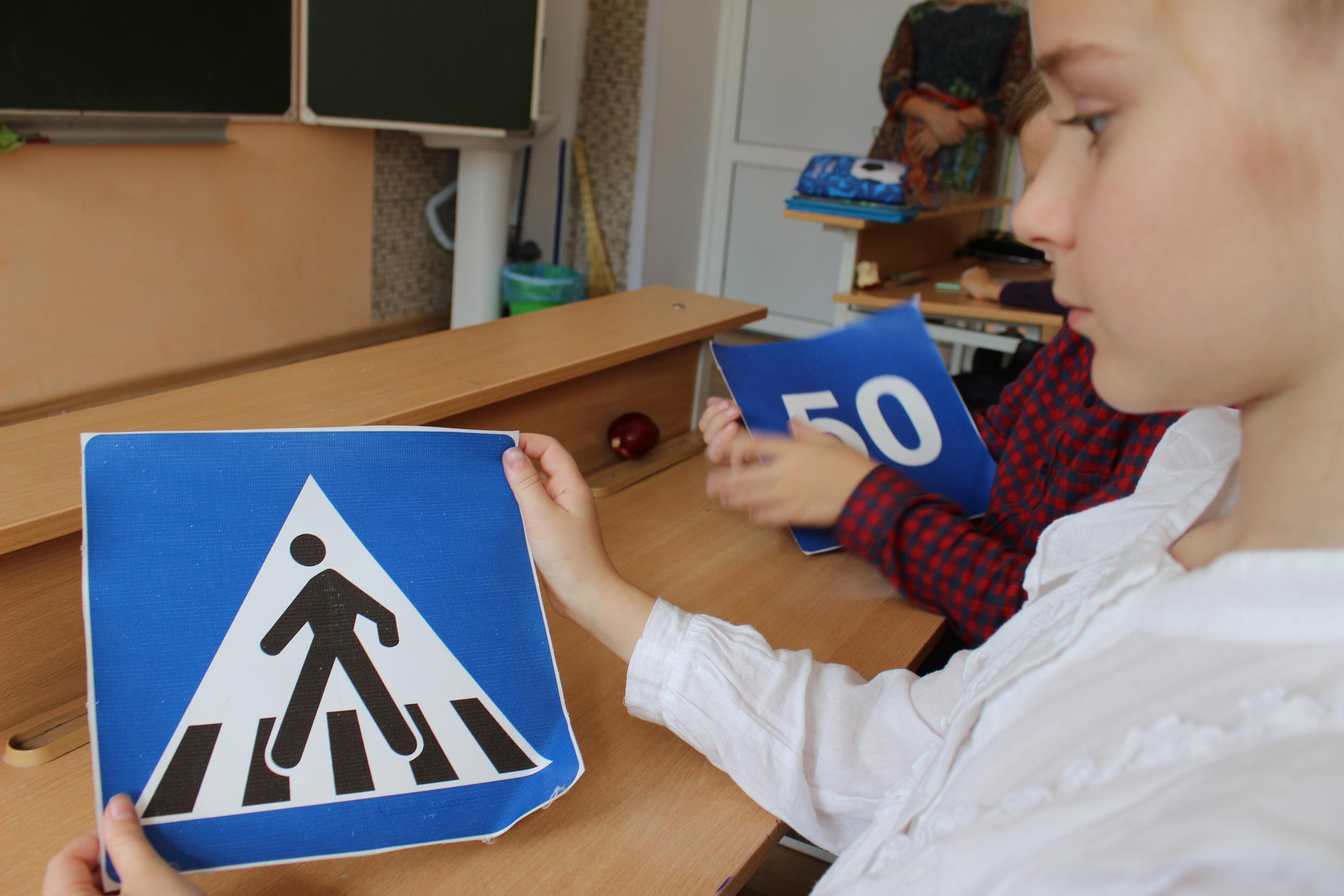 Сотрудники ГИБДД начали посещать школы