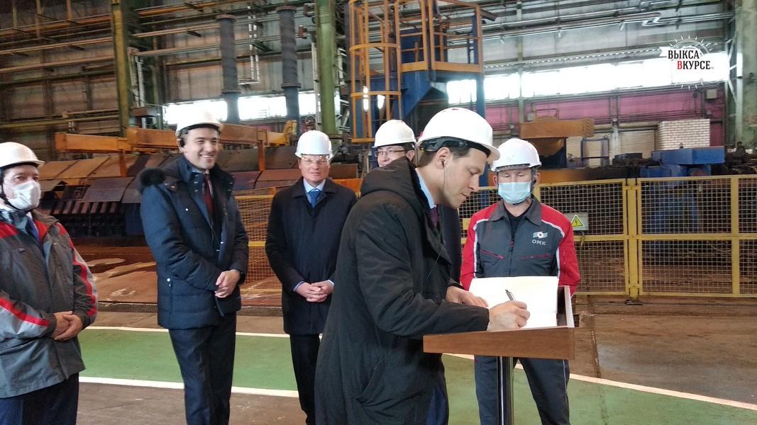 Глава Минпромторга России Денис Мантуров дал старт проекту «Эколант» в Выксе