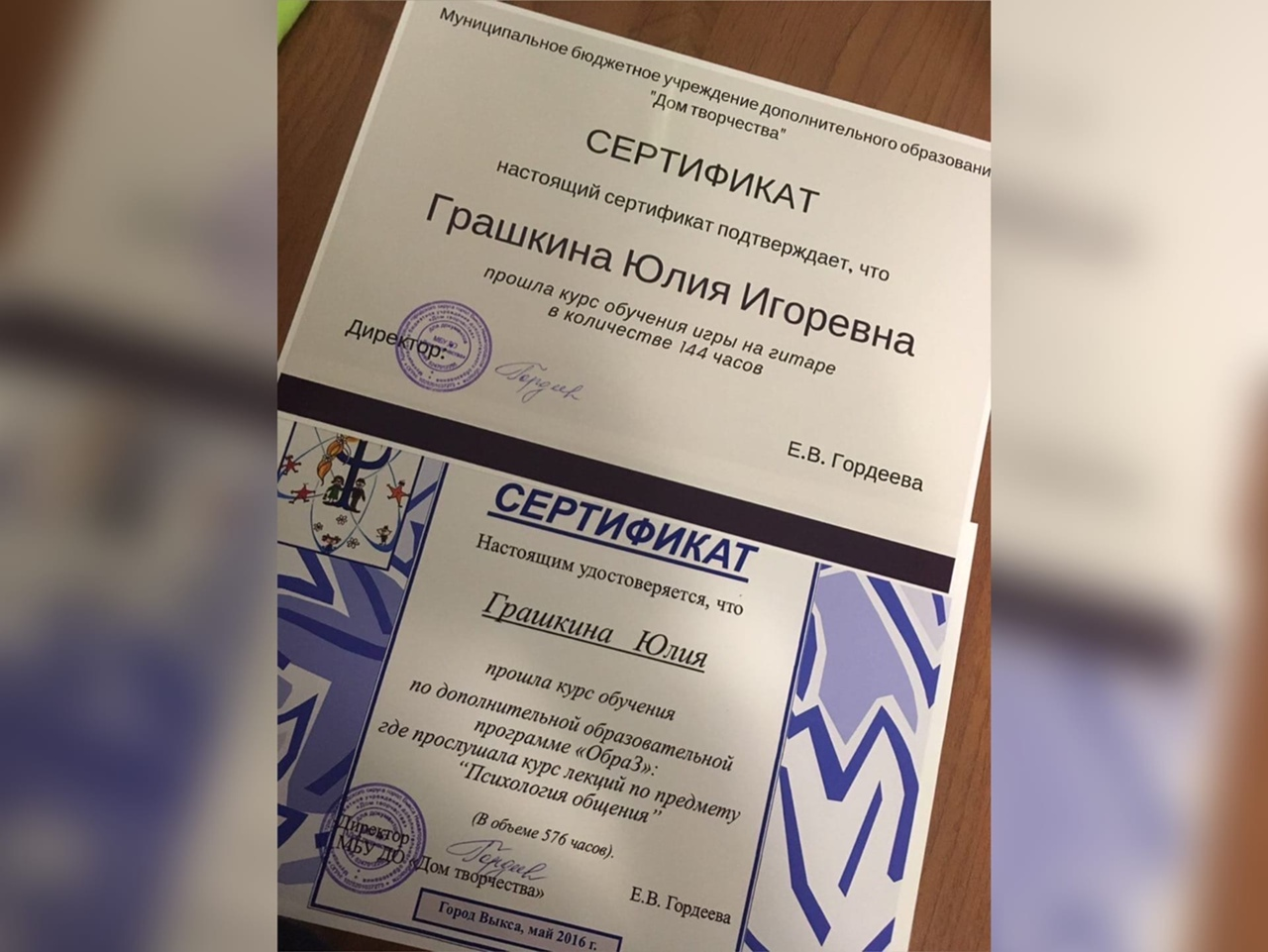 Девушка дня — Юлия Грашкина!