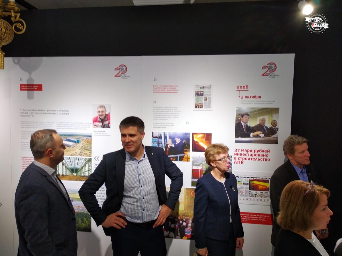 Выставка «20 лет изменений» открылась в Музее истории ВМЗ