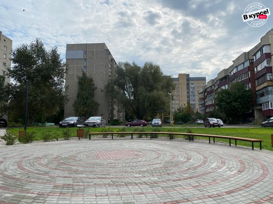 На Чкалова открыли новый сквер