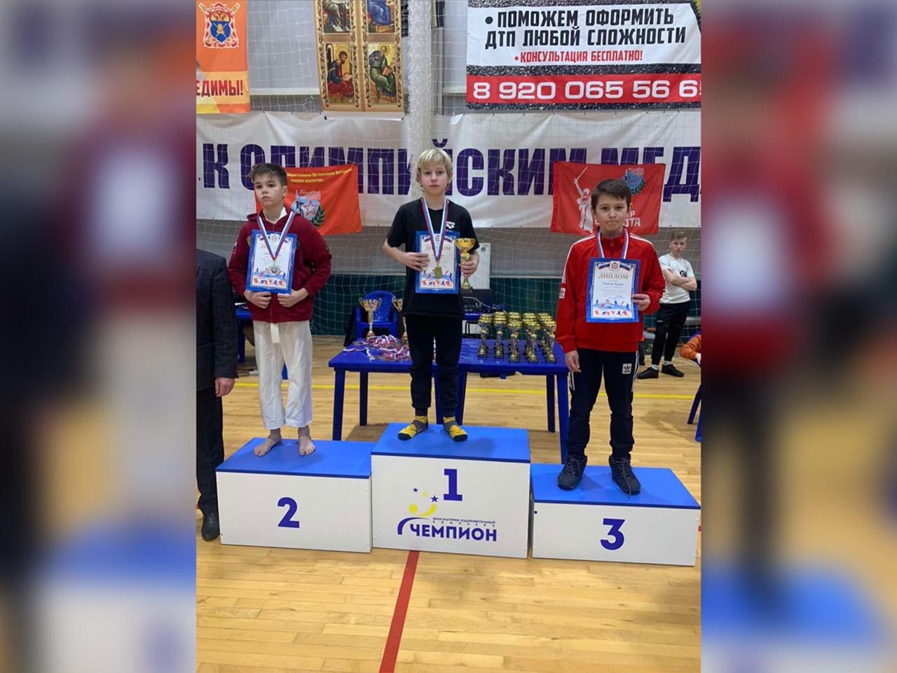 Пять медалей завоевал «Пересвет»