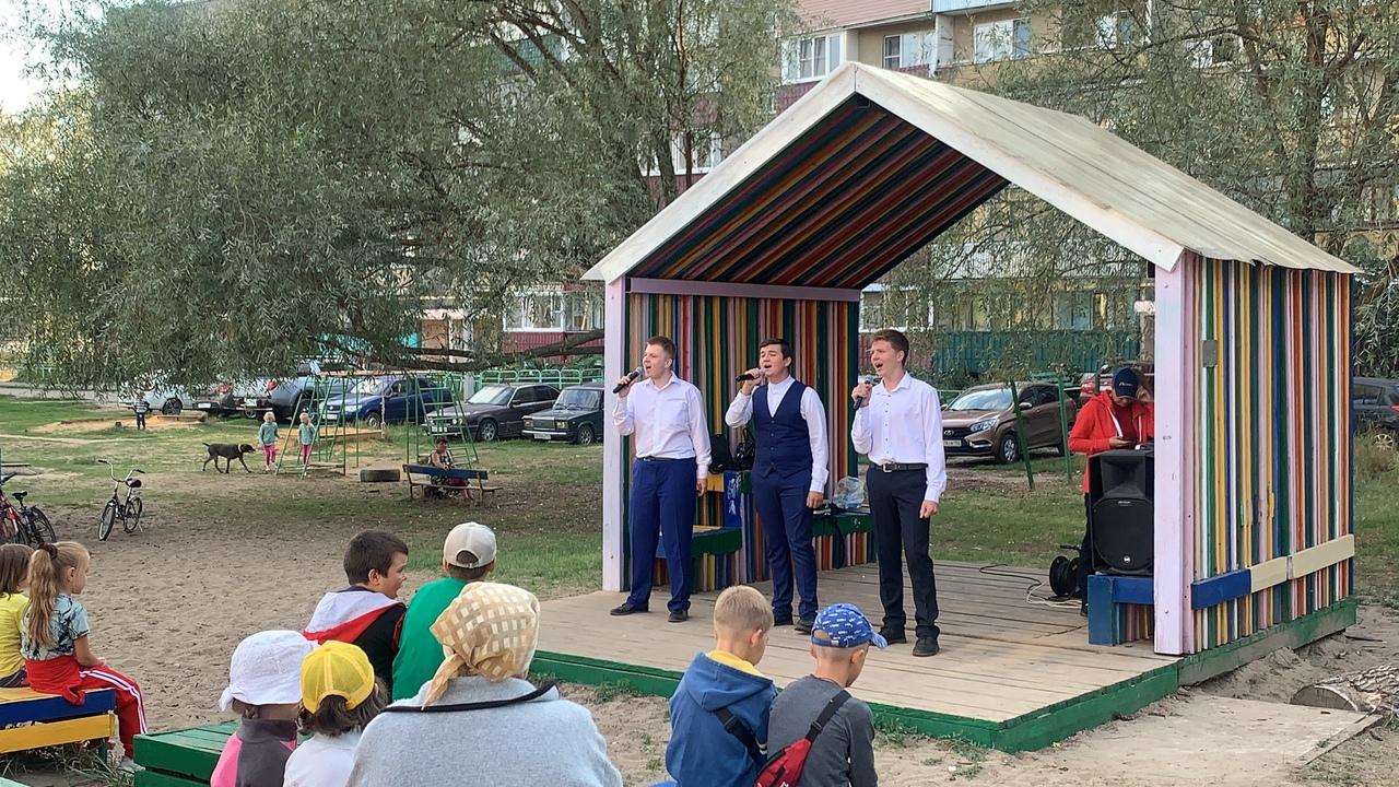 На Лесозаводе отметили День Государственного флага