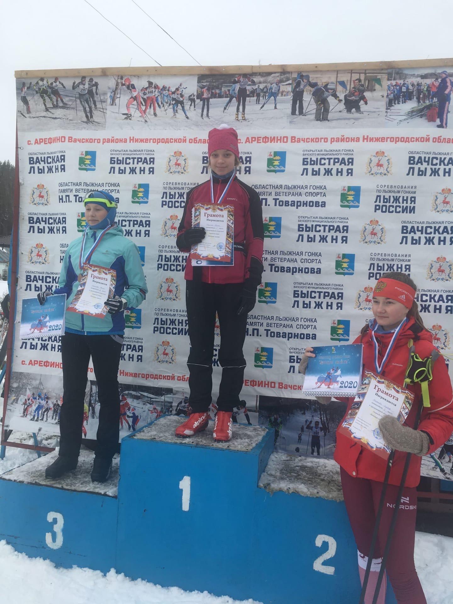 Спортсмены ДЮСШ «Выксунец» отличились на соревнованиях по лыжным гонкам