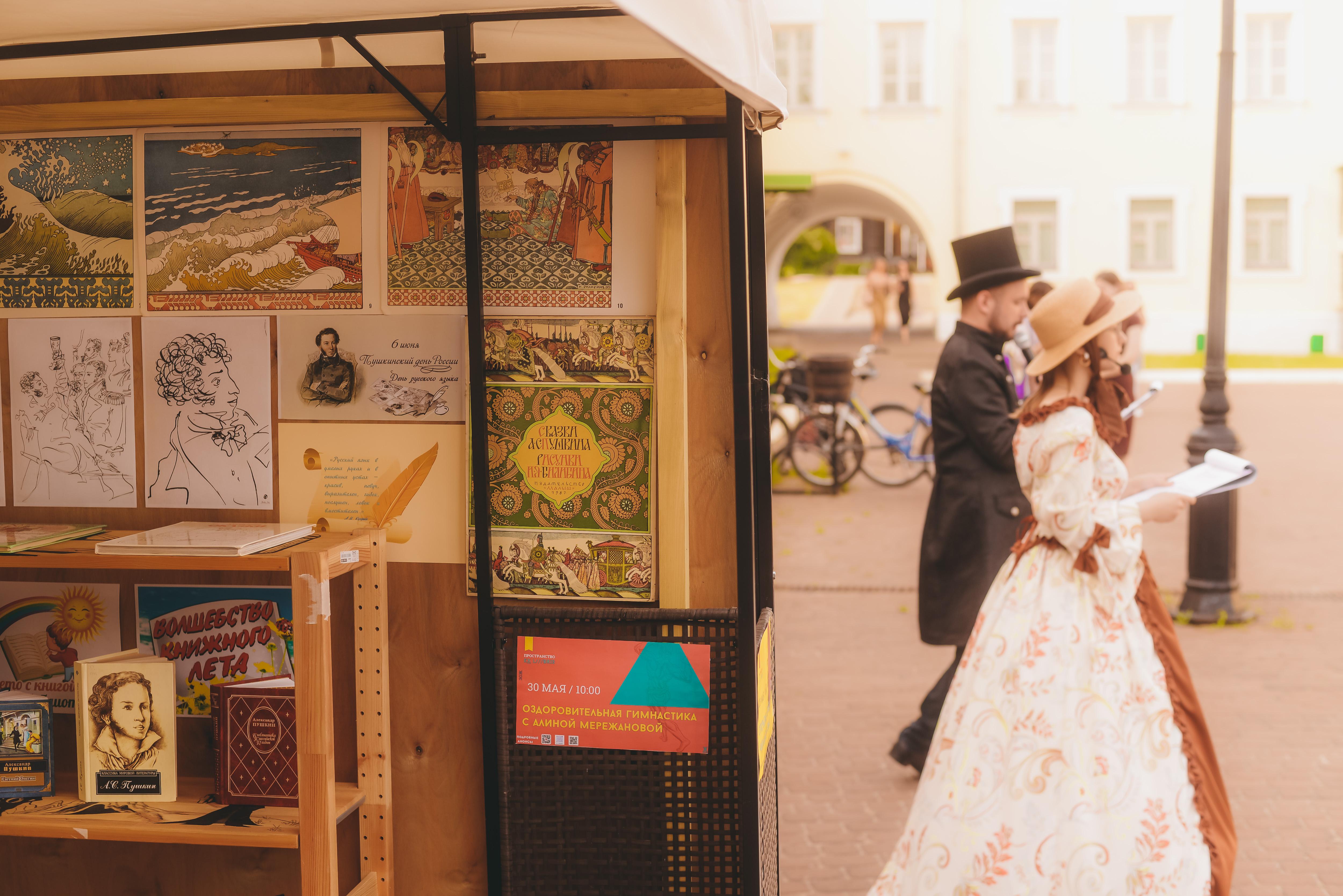 На площади Металлургов открылся летний читальный зал