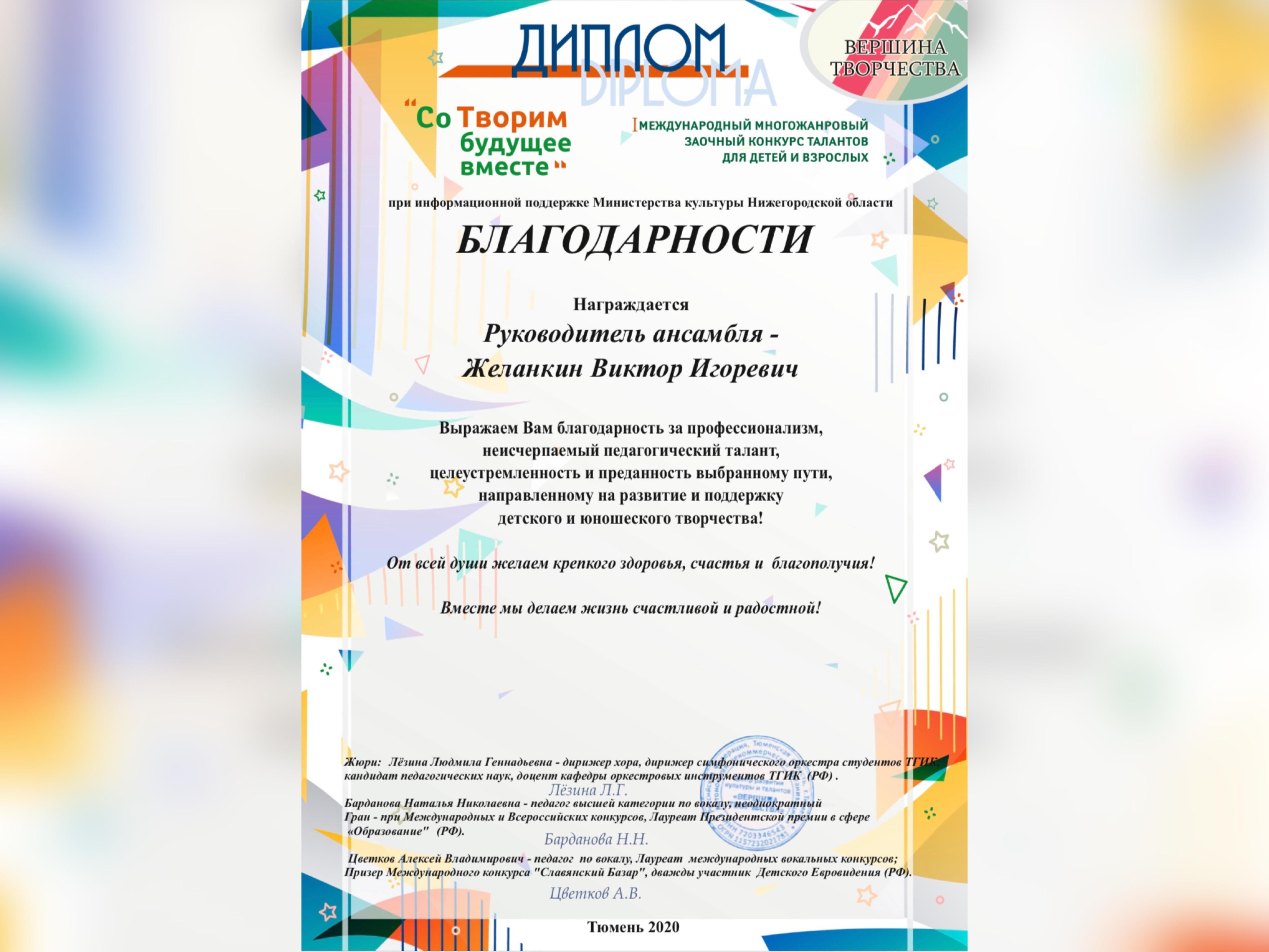 «Россиянка» получила международное признание