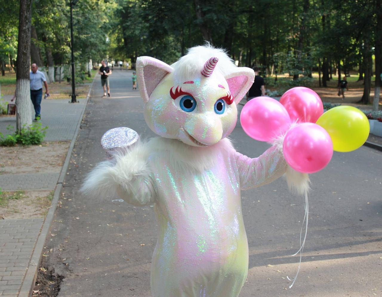 Городской парк отметил свой День рождения