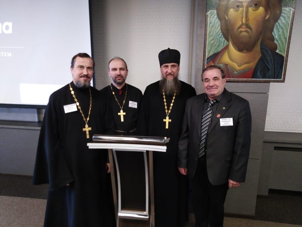 Представители Выксунской епархии прошли стажировку по социальному служению в Москве