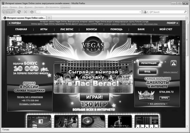 Обрыв интернета при входе в онлайн казино казино вулкан сотрудничает с